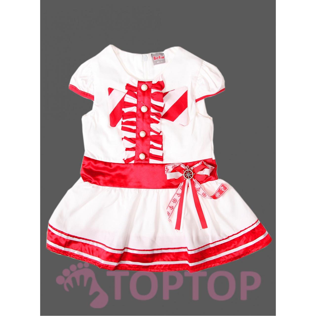 Платье морячка красное (1-3 года)