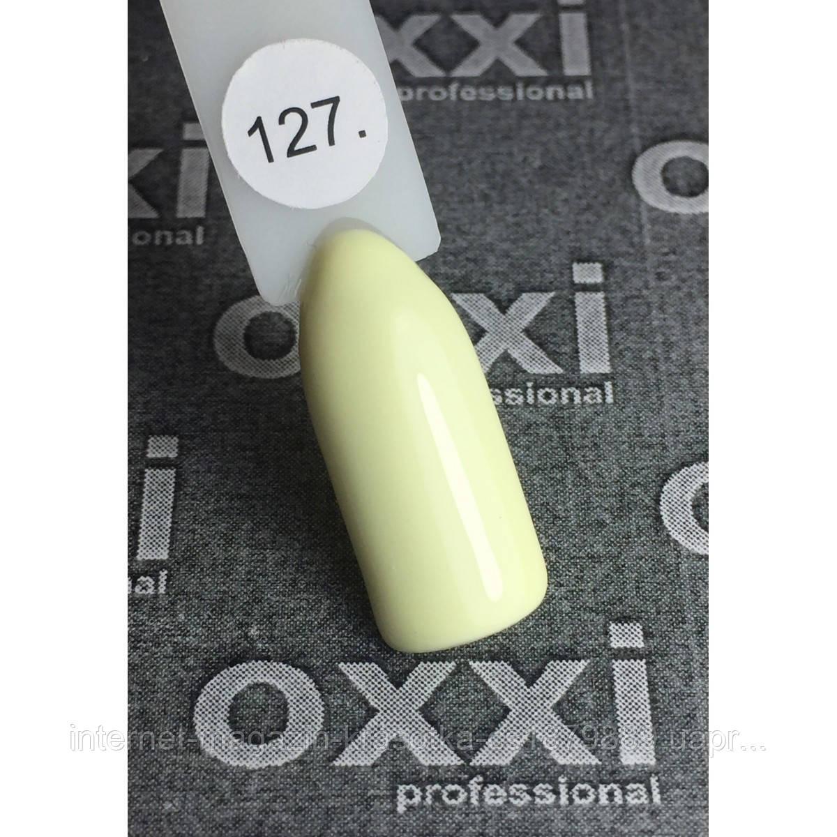 Гель-лак Oxxi №127 светлый лимоный эмаль
