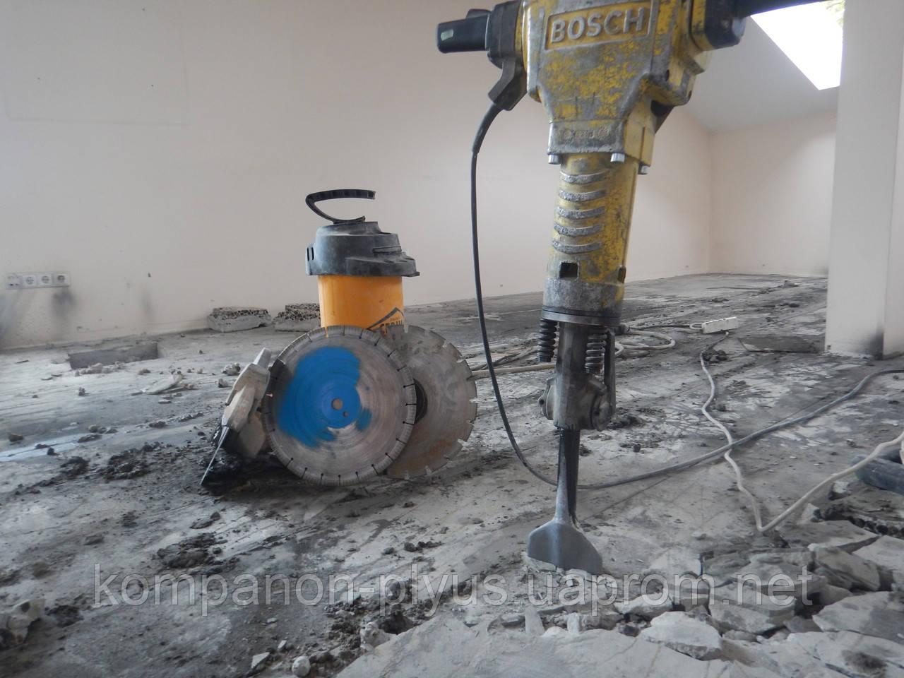 Демонтаж бетонної підлоги