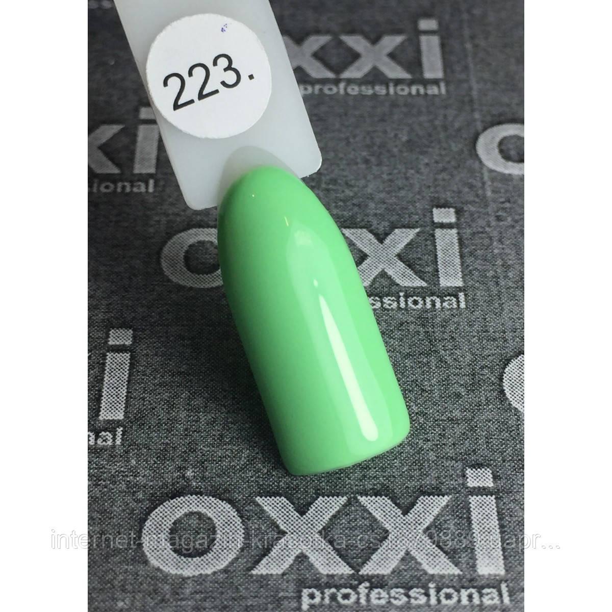 Гель-лак Oxxi №223 салатовый