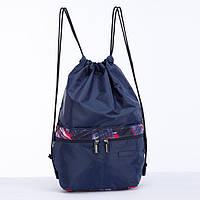 Рюкзак Dolly 839 спортивный, городской, для сменной обуви на шнурке два цвета