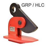 Захват горизонтальный типа GRP / HLC