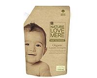 Органический гель для стирки детской одежды NatureLoveMere (NLM), 1300мл. (мягкая упаковка)