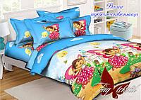 Полуторный комплект детского постельного белья ранфорс Даша-путешественница TM TAG