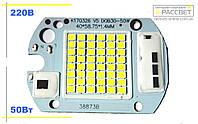 Светодиод 50Вт 220В для светодиодного прожектора
