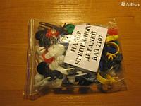 Клипсы (пистоны) обшивки Ваз 2105-07 (набор на автомобиль)