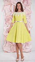Платье нарядного назначения с юбкой клеш желтое, р.48, 3782М