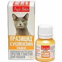 Празицид Суспензия Плюс (Api-San) Антигельминтик для взрослых кошек