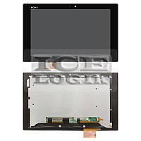 Дисплей для планшета Sony Xperia Tablet Z, черный, с сенсорным экраном