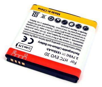 Аккумулятор PowerPlant HTC DESIRE 300, HTC DESIRE 301e