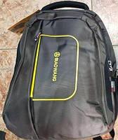 Стильный городской молодежный рюкзак Biaowang, р.48х35х20 см.