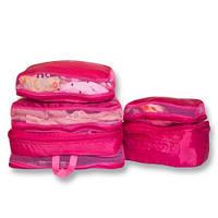 Дорожные сумки-органайзеры в чемодан ORGANIZE розовые 5 шт