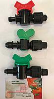 Микрокран (фитинг) для полиэтиленовой трубы в ленту Микрокран п.э труба-лента 17мм