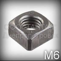 Гайка М6 квадратная ТУ 23.1.505-91, DIN 557 (радиатор ВАЗ-2101)
