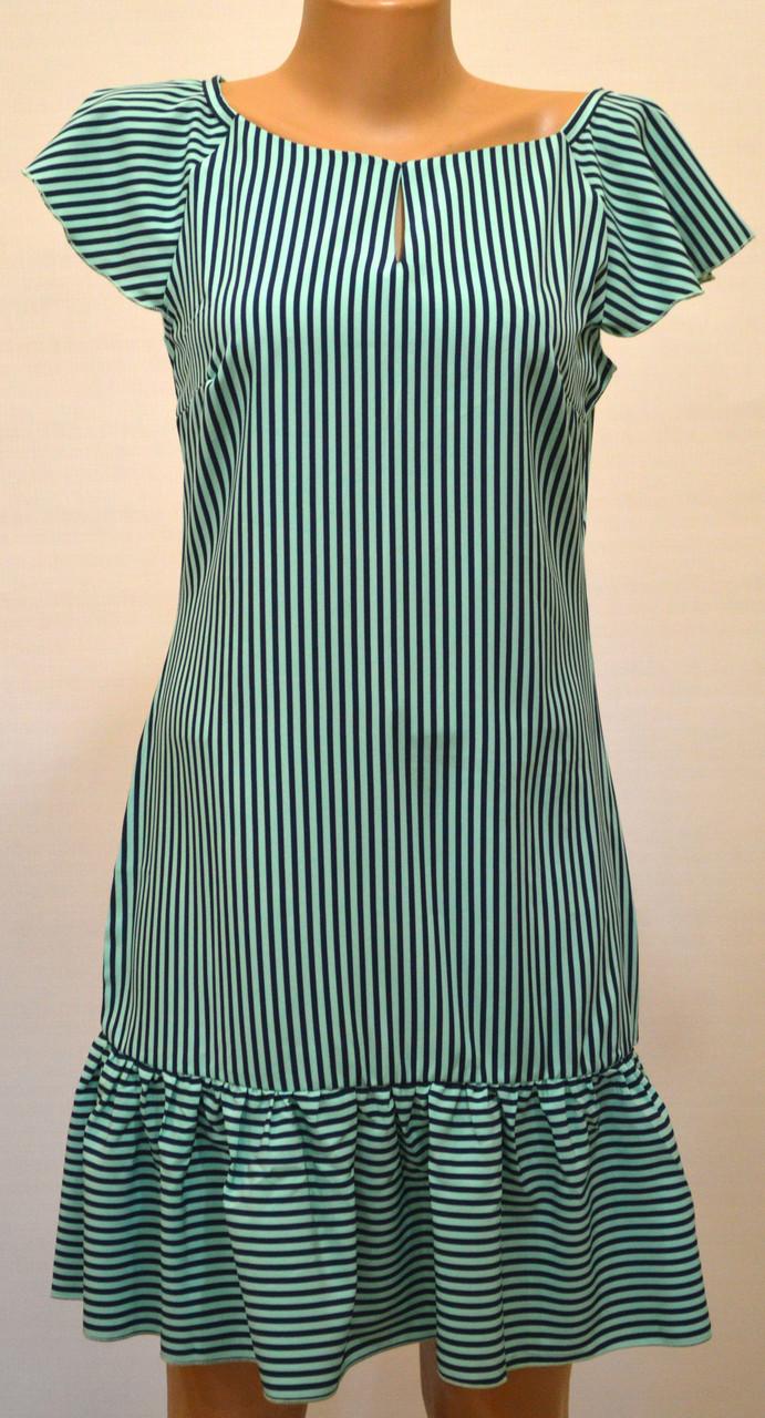 Платье молодежное 333