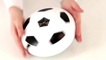 Домашний воздушный футбол, аэрофутбол, аэромяч