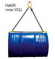 Строп Haklift типа УСЦ с крюками для горизонтального подъема
