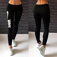 Женские спортивные лосины Nike