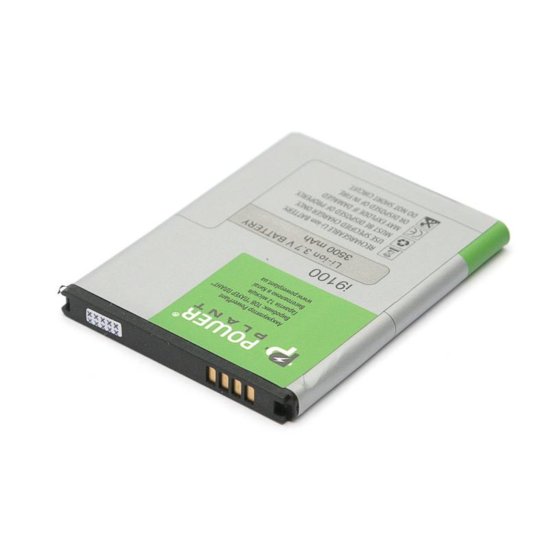 Аккумулятор PowerPlant Samsung I9100 (Galaxy S II), усиленный