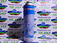 Хладагент фреон для кондиционеров 1000 гр. Solkane 134A, фото 1