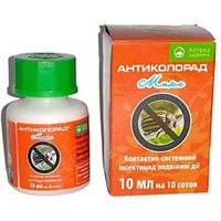 Инсектицид Антиколорад 100мл