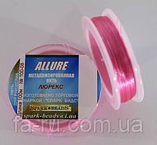 Люрекс Аллюр № 08. Розовый 100 м