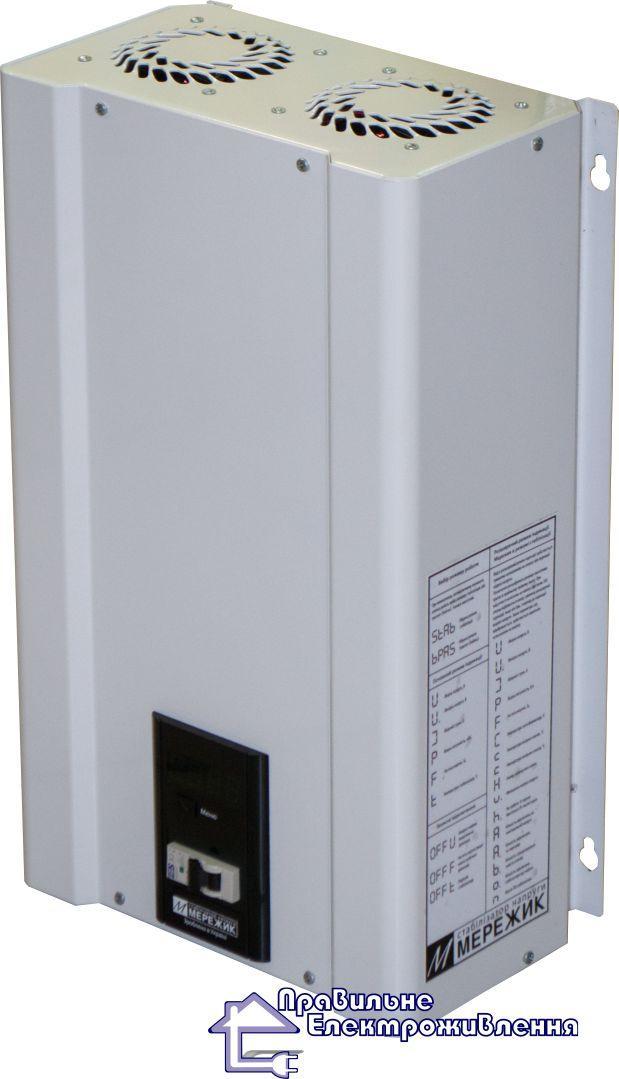 Стабілізатор напруги Мережик 9-11 (11 кВт)