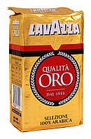 Кава Lavazza Qualita Oro, 250 г