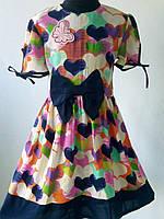 """Летнее  платье """"Сердечки микс"""" для девочек от 6 до 11 лет (32-40размер)"""