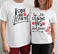 """Парные футболки """"Я украл ее - его сердце"""""""
