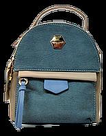 Женский рюкзак-сумка бежево-синего цвета OOP-006500 mini, фото 1