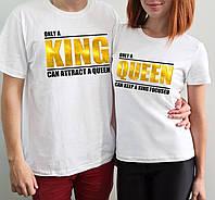 """Парные футболки """"King & Queen"""""""