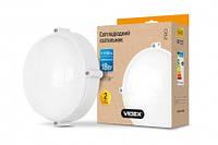 LED світильник (ЖКХ) круглий VIDEX  18W 5000K 220V білий (VL-BHR-185AW)