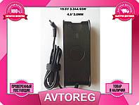 Блок питания для ноутбука Dell 19.5V 3.34A 65W (4.5x3.0mm) партномер FA45NE1-00