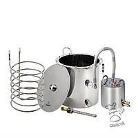 Комплект оборудования для варки пива Смакуй 30 л