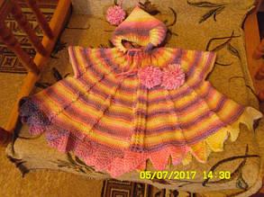 Детское пончо из акриловой пряжи секционного крашения Sekerim Baby Batik