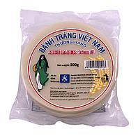 Рисовий папір 16 см, 500 г
