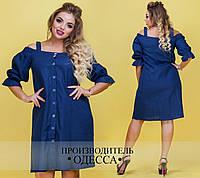 Синее платье спущенное плечо лён