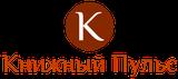 Интернет-магазин «Книжный Пульс»