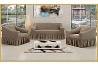АКЦИЯ!!!Чехол на диван + 2 кресла Premium, светло-бежевый