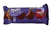 Печиво Milka Choco Jaffa Raspberry Jelly, 147 г