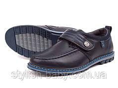 Детская обувь оптом. Детские школьные туфли бренда EeBb для мальчиков (рр. с 32 по 39)