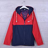 """Подростковая куртка ветровка """"Nike реплика"""".13-18 лет. Красно+синяя. Оптом."""