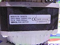Двигатель обдува (микродвигатель) 16/60 W SKL, фото 1