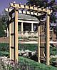 Арка Шанхай-6 садовая для вьющих растений деревянная
