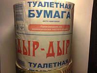 Бумага туалетная с гильзой (серая макулатура 18шт./уп)