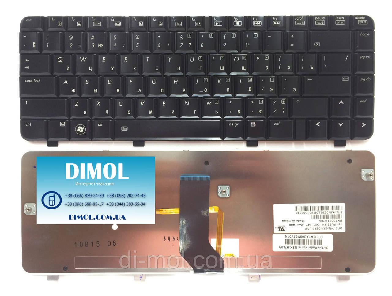 Оригінальна клавіатура для HP Pavilion dv3-2000 series, black, backlit, ru, глянець