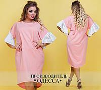 Розовое платье из тонкого трикотажа