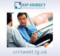 Как открыть свой бизнес в Украине