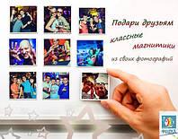 Фото-магниты на холодильник Днепропетровск